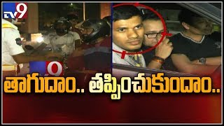 Hiring drivers to cross drunken drive checkpoints in Hyd..