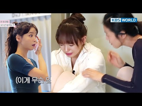 The Swan Club | 발레교습소 백조클럽 - Ep.5 : The Dream of an Ugly Duckling [ENG/2018.01.10]