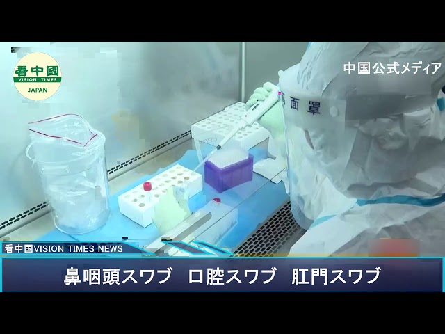 Japan urges China to waive anal swab virus take a look at