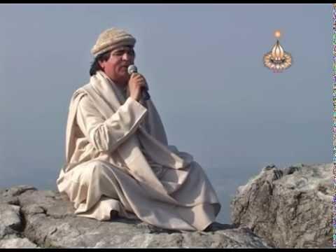 Meditation Ke Shikhar (Album-6 Part-2)