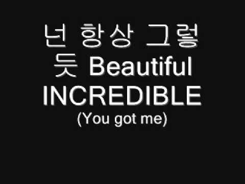 Xia Junsu INCREDIBLE lyrics (korean)