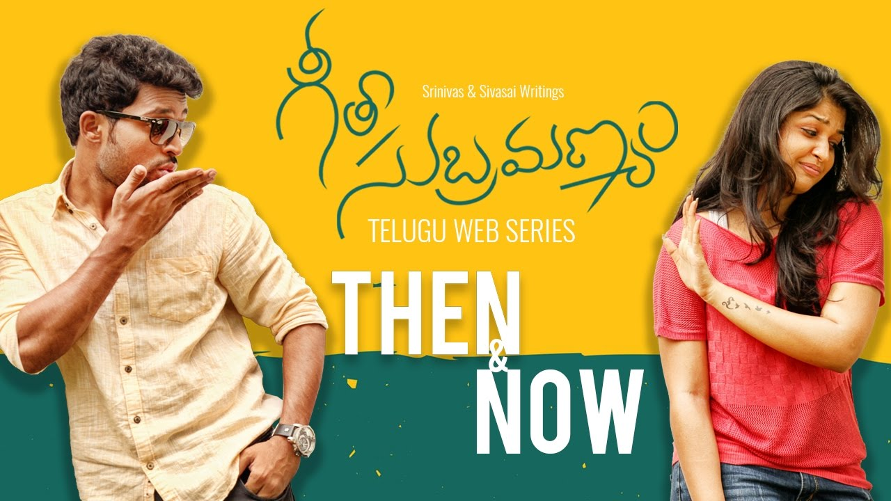 "Geetha Subramanyam || Telugu Web Series – ""Then & Now"" – Wirally originals"