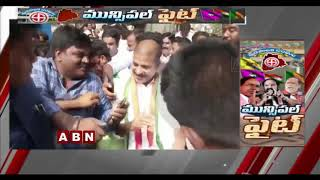 Malla Reddy Vs Revanth Reddy: TRS Vs Cong Over TS Municipa..