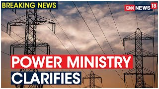 Power Ministry issues clarification, says PM's appeal was ..