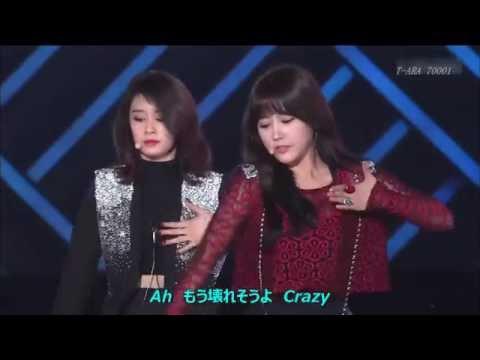 T - ARA Number Nine (Japanese Ver) Live compilation 日本語歌詞