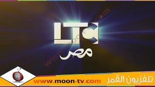 تردد قناة ال تي سي LTC على النايل سات