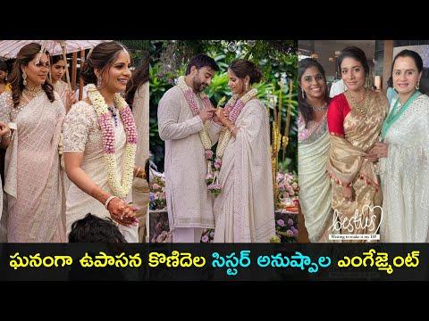 Upasana Konidela sister Anushpala engagement photos