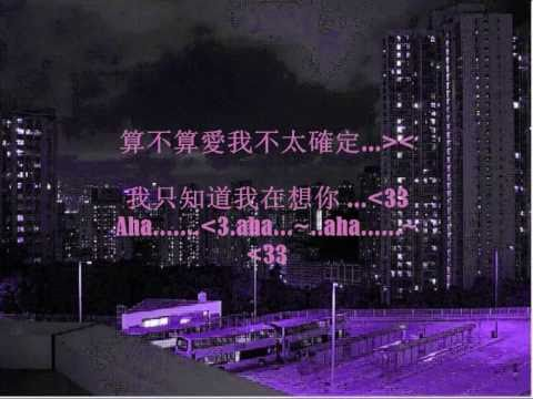 My Secret 我的秘密 - G.E.M.Tang鄧紫棋
