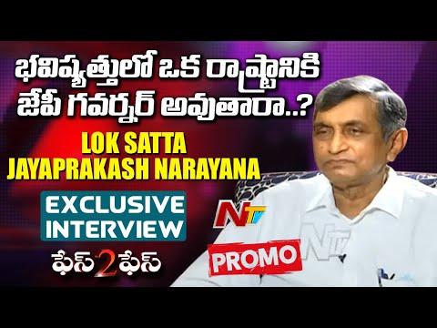 Promo: Jayaprakash Narayan reacts on farmers protest, MSP