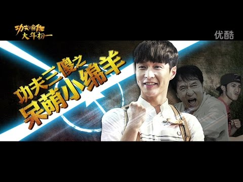 (Eng Sub) 161220 《功夫瑜伽》Kungfu Yoga Movie Behind the Scenes 2 张艺兴 Zhang Yixing LAY