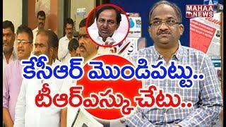 KCR stubbornness will damage TRS: Prof K Nageshwar..