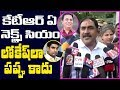 KTR is more efficient leader than Nara Lokesh: Minister Errabelli