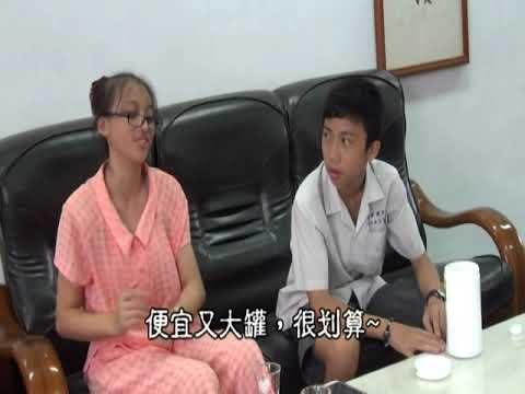 105我家藥健康親子短劇第三名-宜蘭縣國華國中 靈藥不靈