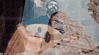 Majd Salloom - MAS - Middle age memories