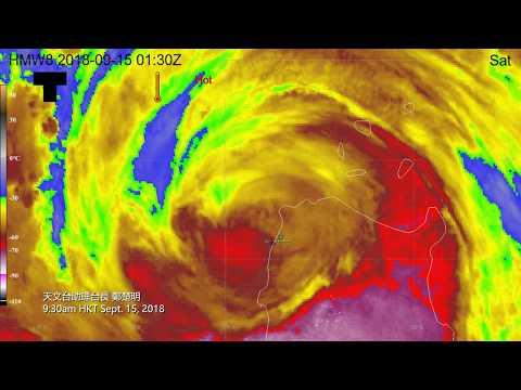 2018 超強颱風 山竹 (Super typhoon Mangkhut) 風暴消息 8/32
