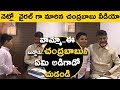 Listen to a Boy who interacts with CM Chandrababu