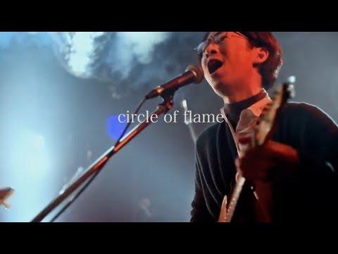 Circle of Flame / fula