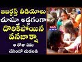 Women farmers reveal MRO Vanajakshi's real behaviour