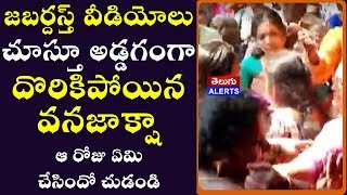 Women farmers reveal MRO Vanajakshi's real behaviour..