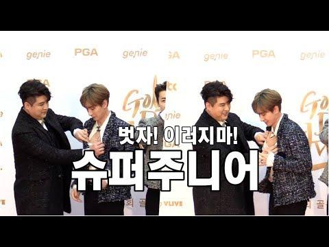 [배꼽주의] 슈퍼주니어(Super Junior) 신동(ShinDong) 맞춤 black suit의 비밀 최초공개! @ 32회 골든디스크 시상식