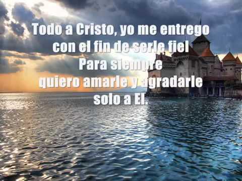 Yo me rindo a el - Jesus Adrian Romero (pista)