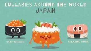 Jazz Lullabies around the world - Japan - Baby Music for sleeping