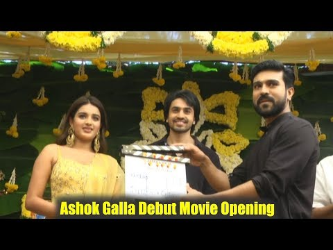 Ashok Galla Debut Movie Launch