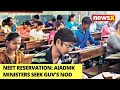 7.5% NEET Reservation | AIADMK ministers seek Governors consent | NewsX