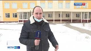 «Вести Омск», дневной эфир от 15 декабря 2020 года
