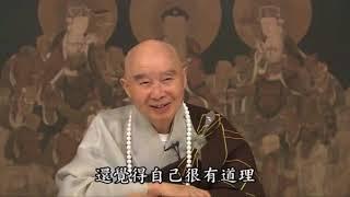 Kinh điển với danh hiệu Phật A Di Đà là bùa hộ mạng của chúng ta, nhất định không được rời nó