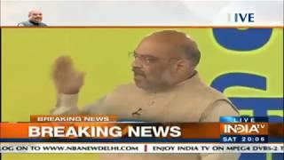 Shri Amit Shah on India TV Samwad