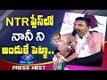 Alok Jain reveals why Nani is chosen to host Bigg Boss 2