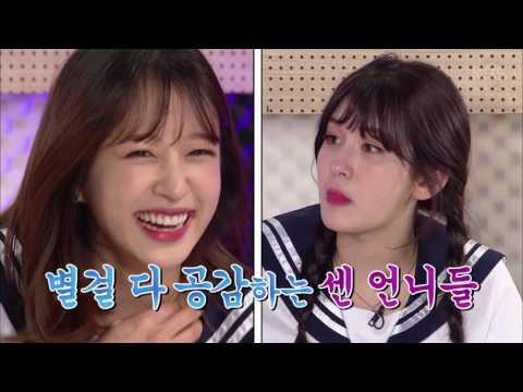 해피투게더3 - [미공개 영상] 여신들의 싸움