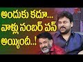 These Qualities Made Them Top Stars : Chiranjeevi, Mohan Lal & Prabhas