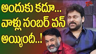 These Qualities Made Them Top Stars : Chiranjeevi, Mohan L..
