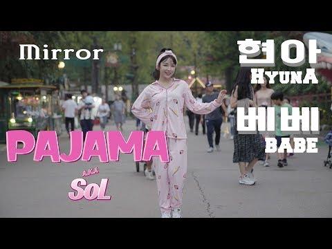 [파자마솔] 현아(HyunA) - 베베(BABE) CoverDance 거울모드 Mirror ver.