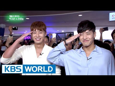 Guerrilla Date with Park Seojun & Kang Haneul [Entertainment Weekly / 2017.08.14]