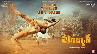 Watch Pehlwaan Telugu Official Trailer - Kichcha Sudeepa..
