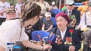 В 12 часов дня в Омске начался Парад Победы