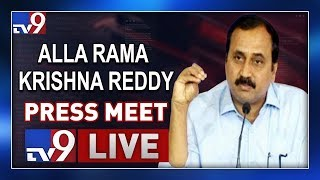 Alla Ramakrishna Reddy Press Meet- LIVE..