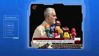 DNA - 11/07/2017 quotداعشquot إيران تحرِّر الموصل -