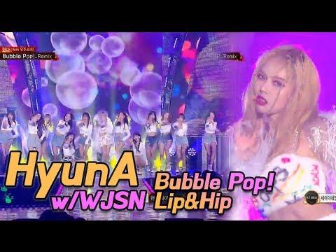 HyunA - Bubble Pop+Lip & Hip(w/WJSN), 현아 - 버블팝+Lip & Hip (w/우주소녀) @2017 MBC Music Festival