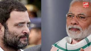 High Fuel Prices Modi ? Congress Takes Dig At PM After Metro Ride | Rahul Gandhi | YOYO Times