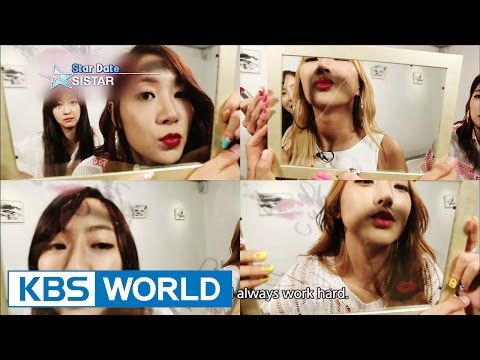Guerilla Date with SISTAR (Entertainment Weekly / 2014.08.23)
