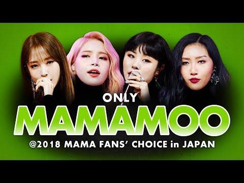 MAMAMOO at 2018 MAMA in JAPAN | All Moments