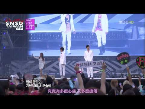 [4K HD]120930 SNSD Cut Part-1 opening+Dear my family+Genie @ SMTown World Tour III in Seoul