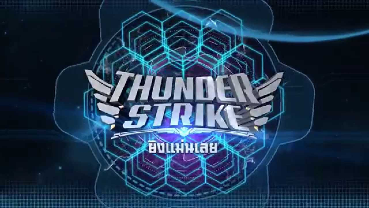 เล่น Thunder Strike shot yet! on PC 2