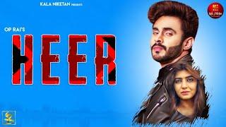 Heer – Sandeep Chandel
