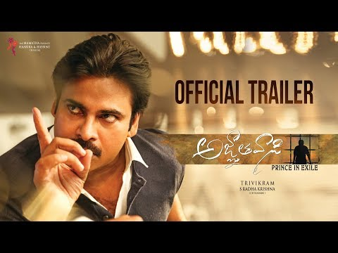 Agnyaathavaasi-Theatrical-Trailer