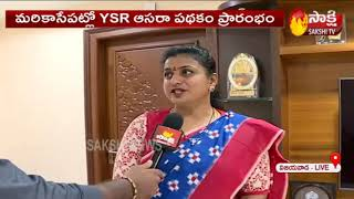 YSR Asara: Chandrababu cheated DWCRA women, alleges Roja..